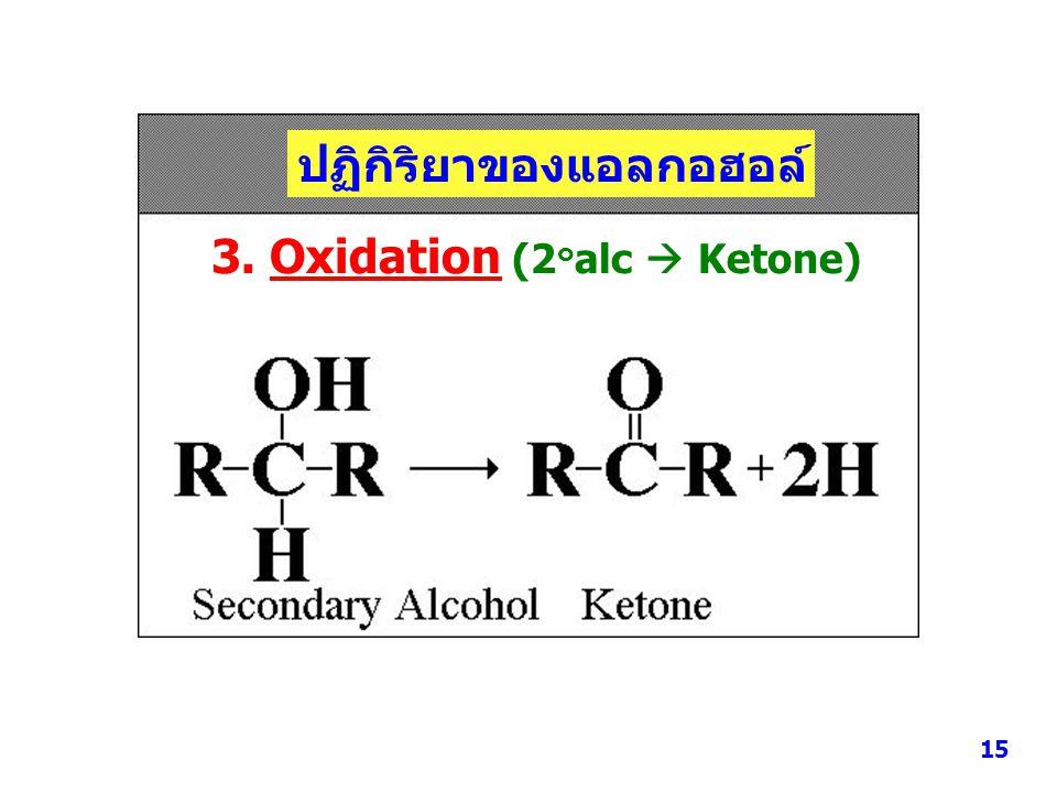 3. Oxidation (2๐alc  Ketone)