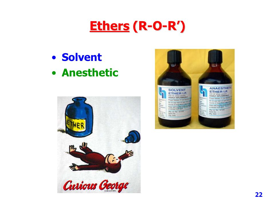 Ethers (R-O-R') Solvent Anesthetic 22