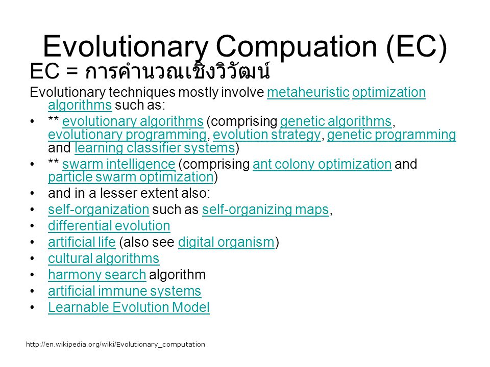 Evolutionary Compuation (EC)