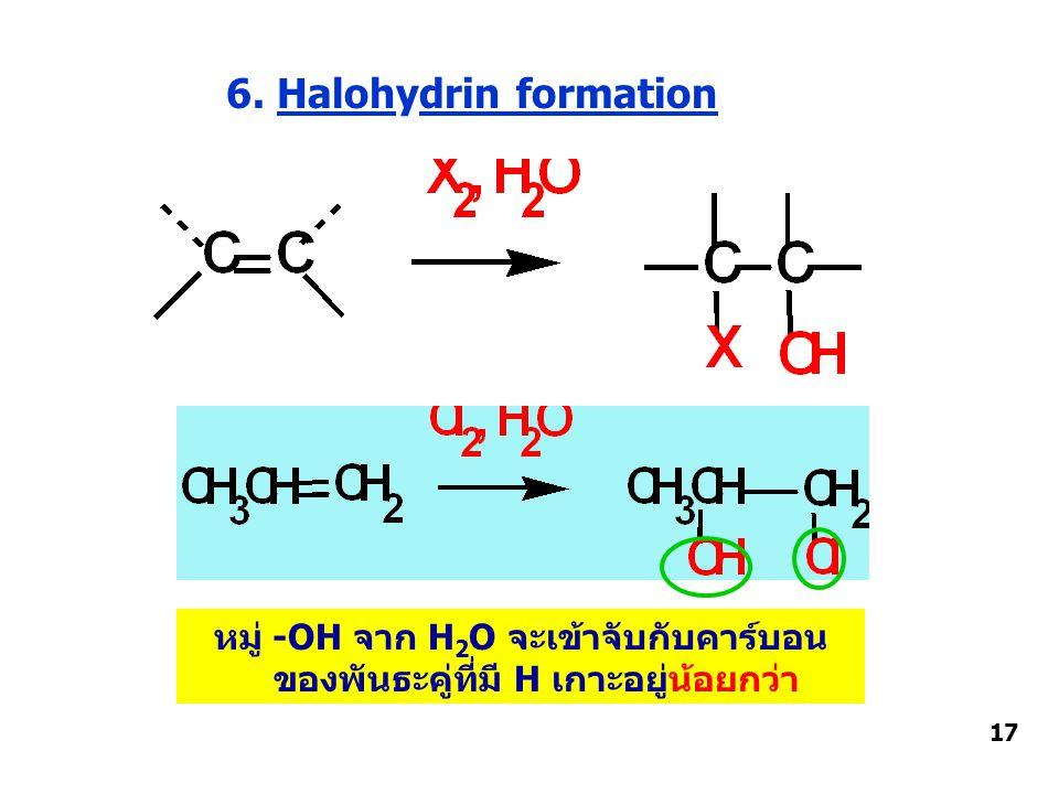6. Halohydrin formation หมู่ -OH จาก H2O จะเข้าจับกับคาร์บอน