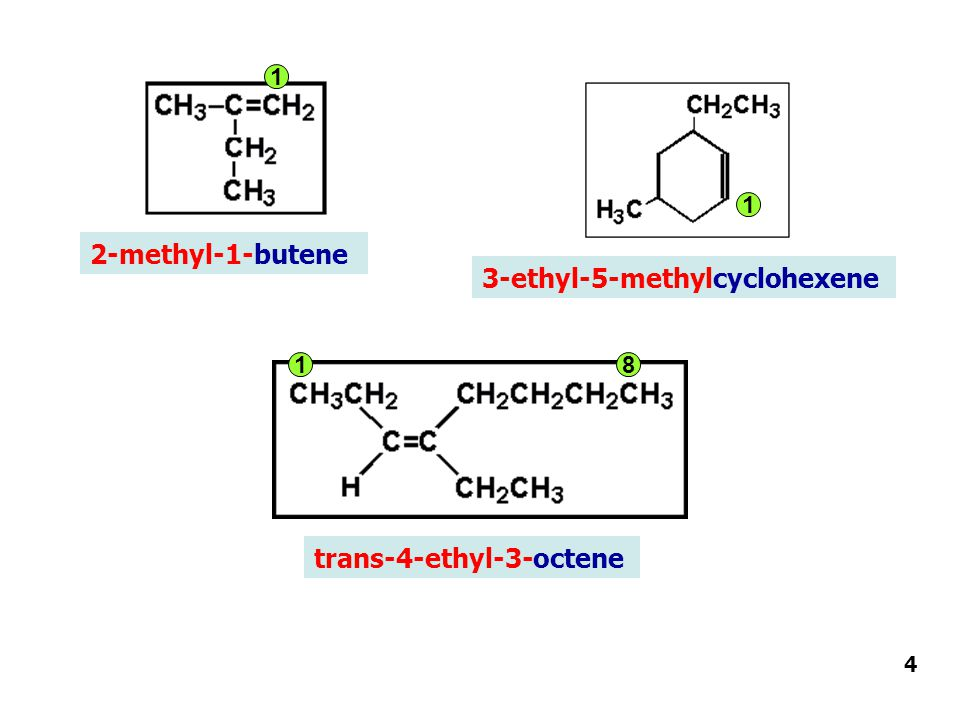 3-ethyl-5-methylcyclohexene