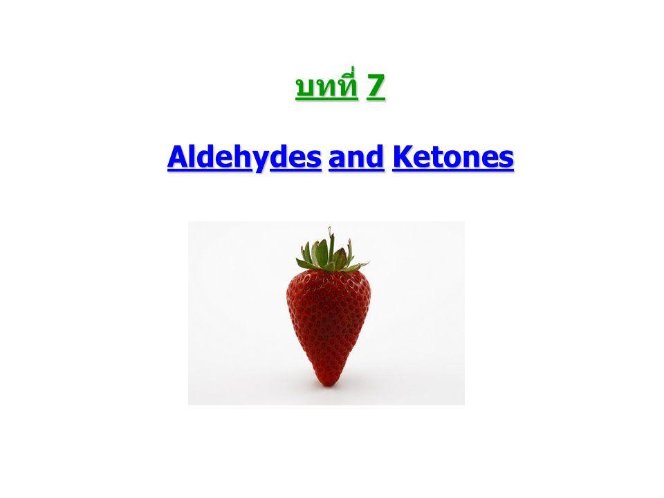 บทที่ 7 Aldehydes and Ketones