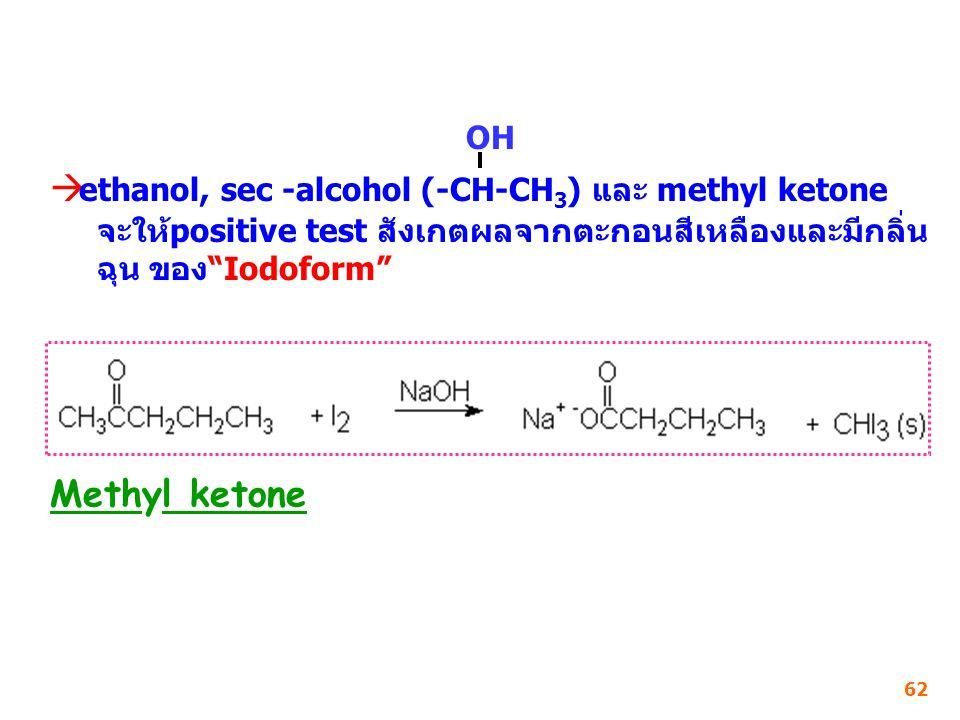 ethanol, sec -alcohol (-CH-CH3) และ methyl ketone