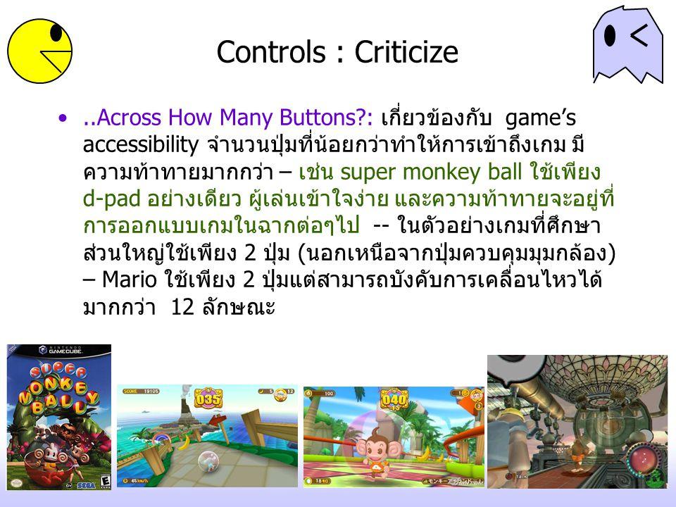 Controls : Criticize