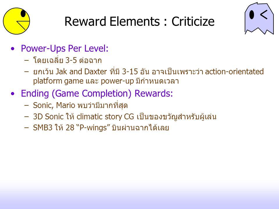Reward Elements : Criticize
