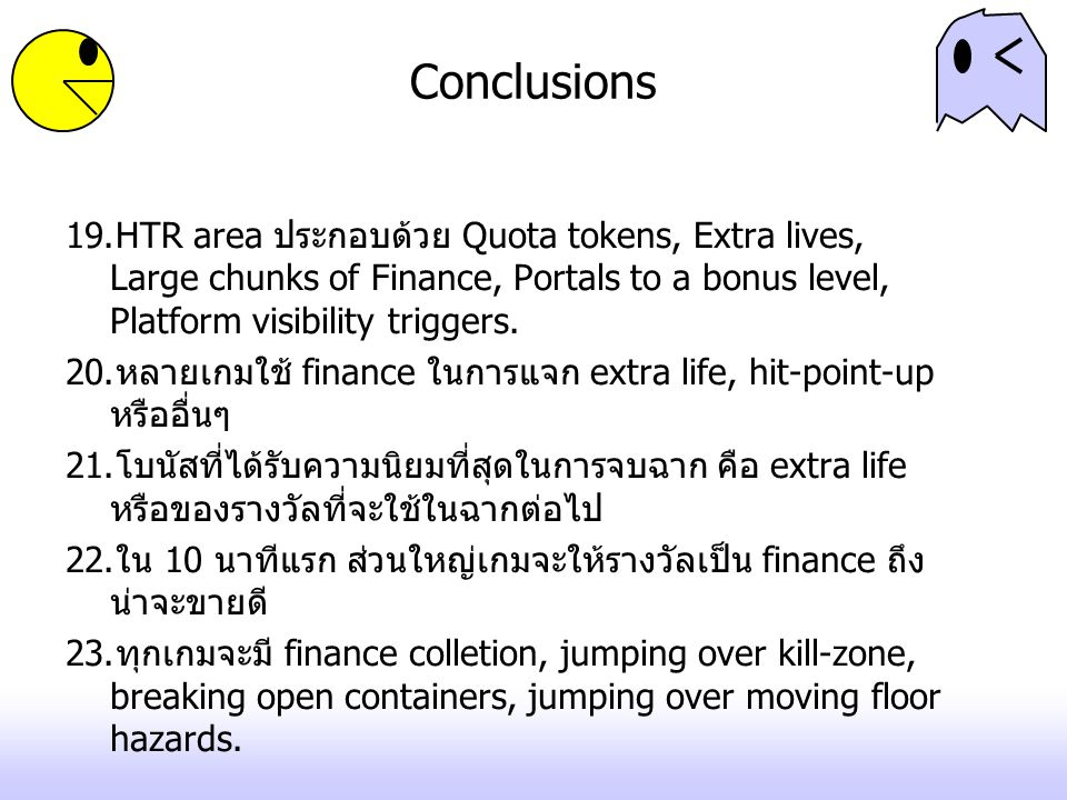 Conclusions HTR area ประกอบด้วย Quota tokens, Extra lives, Large chunks of Finance, Portals to a bonus level, Platform visibility triggers.