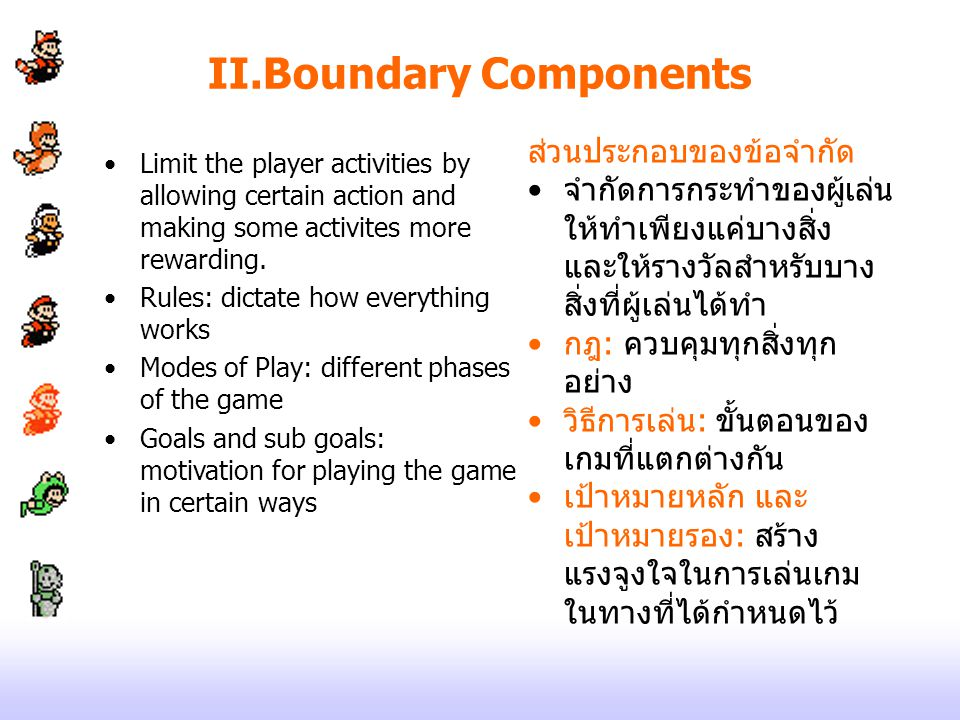 II.Boundary Components