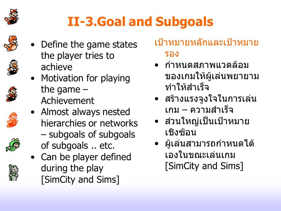 II-3.Goal and Subgoals เป้าหมายหลักและเป้าหมายรอง