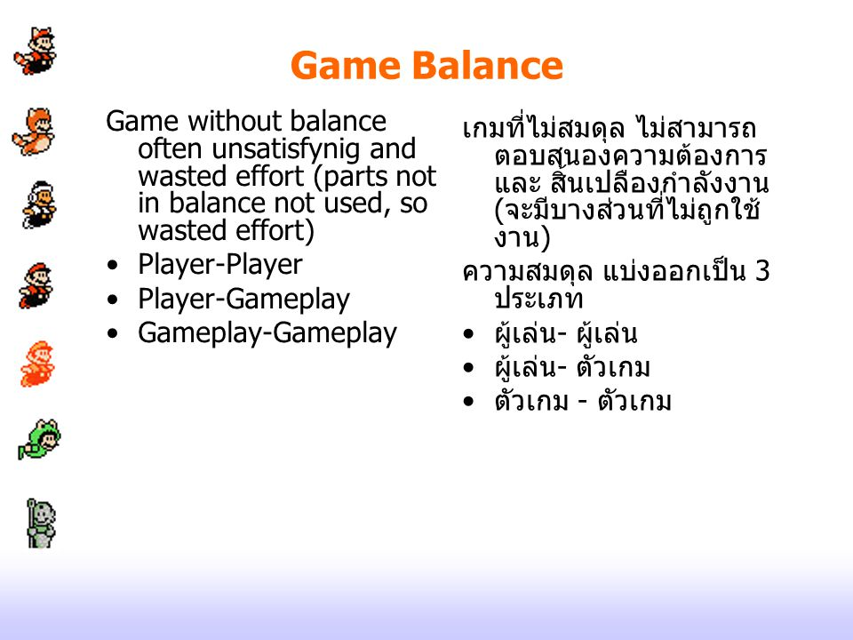 Game Balance Game without balance often unsatisfynig and wasted effort (parts not in balance not used, so wasted effort)