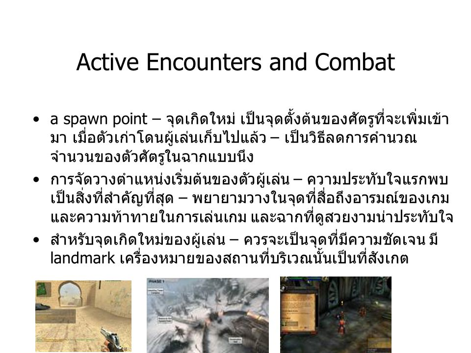Active Encounters and Combat