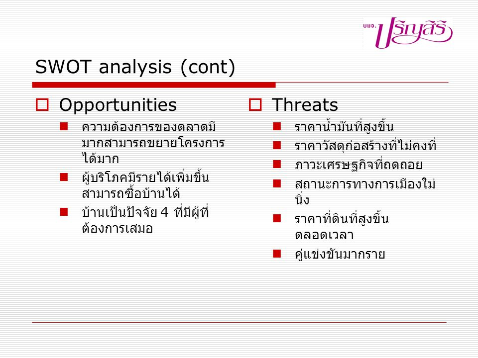 SWOT analysis (cont) Opportunities Threats