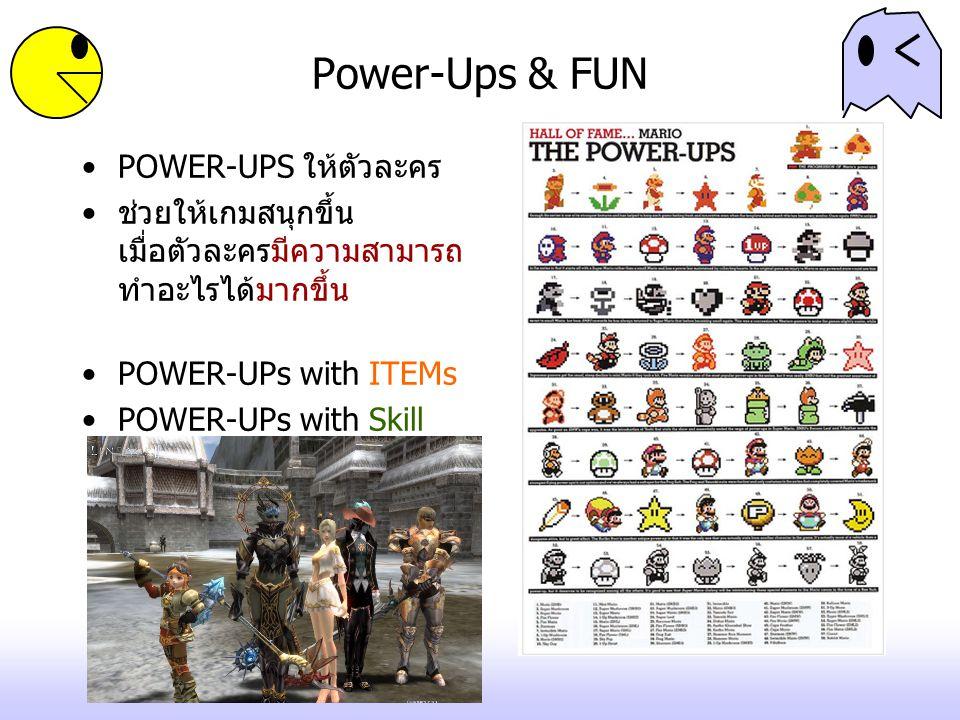 Power-Ups & FUN POWER-UPS ให้ตัวละคร