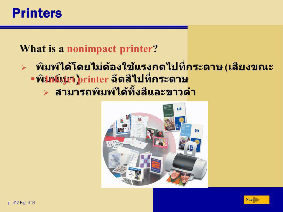 Printers What is a nonimpact printer