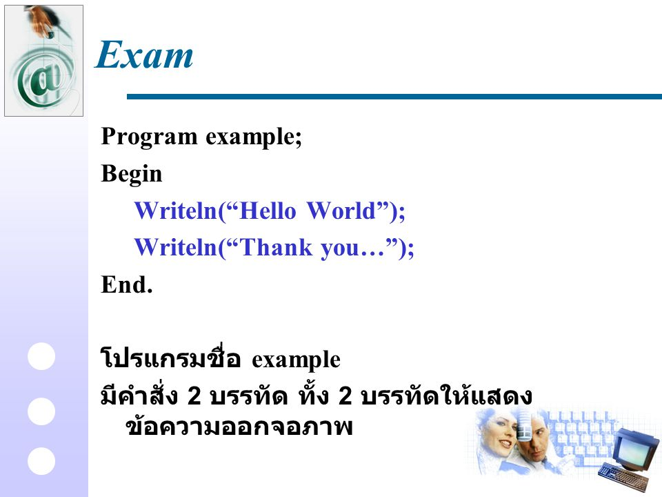 Exam Program example; Begin Writeln( Hello World );