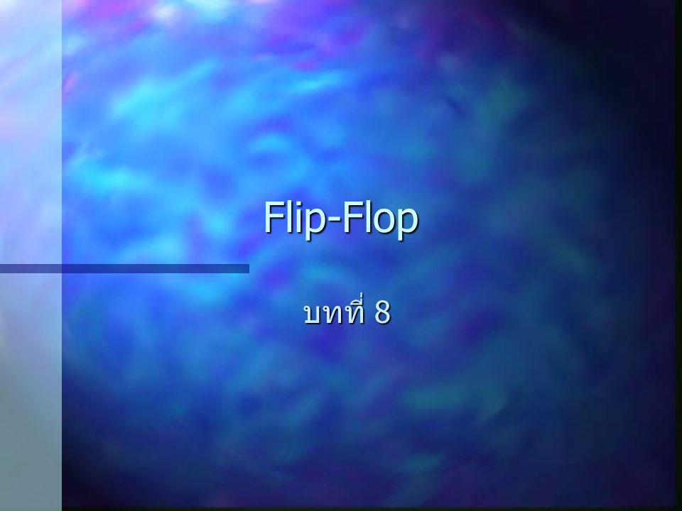 Flip-Flop บทที่ 8