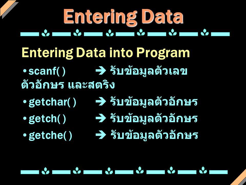 Entering Data Entering Data into Program