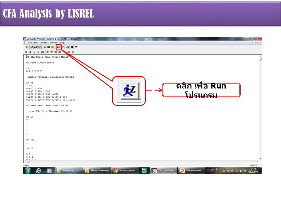 CFA Analysis by LISREL คลิก เพื่อ Run โปรแกรม