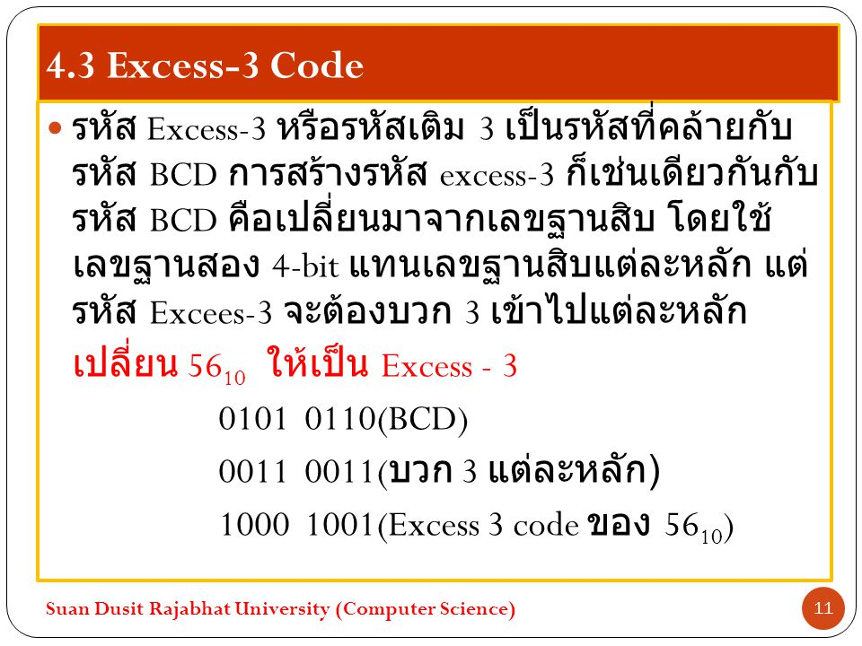 4.3 Excess-3 Code