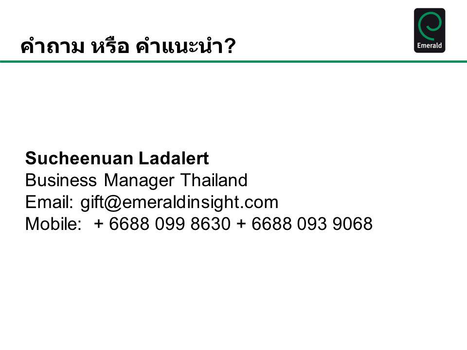 คำถาม หรือ คำแนะนำ Sucheenuan Ladalert Business Manager Thailand