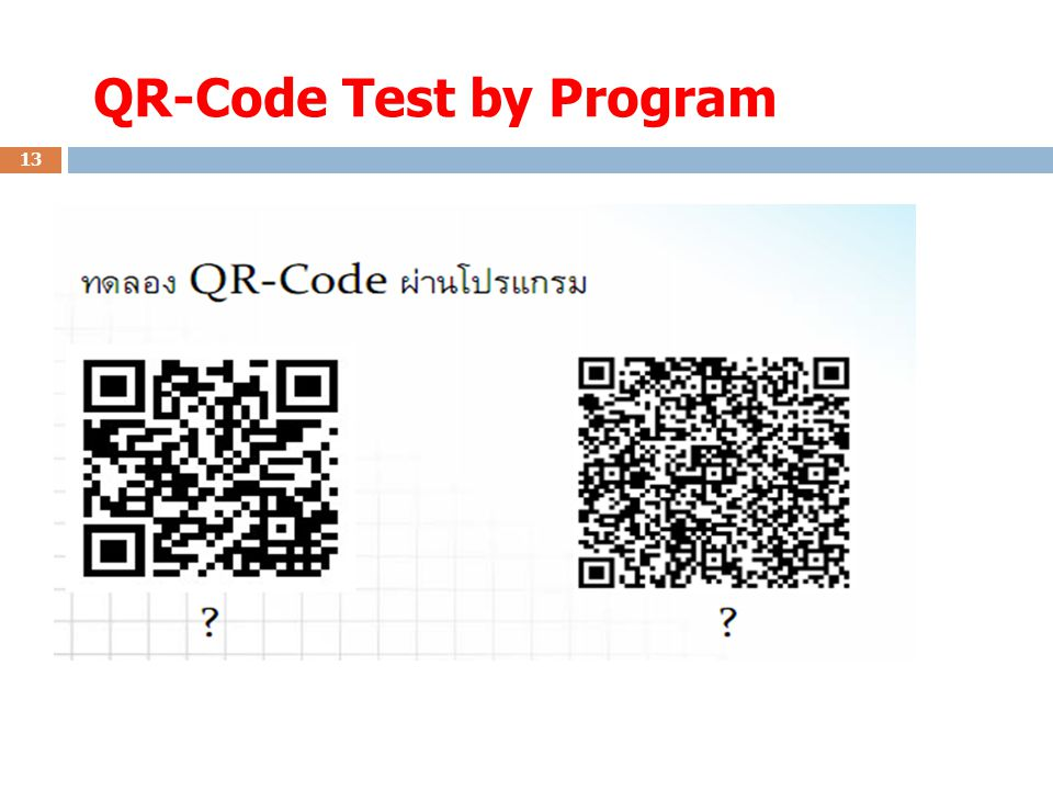 QR-Code Test by Program