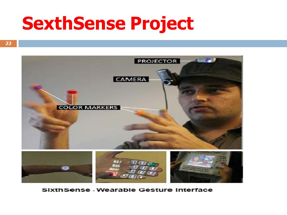 SexthSense Project
