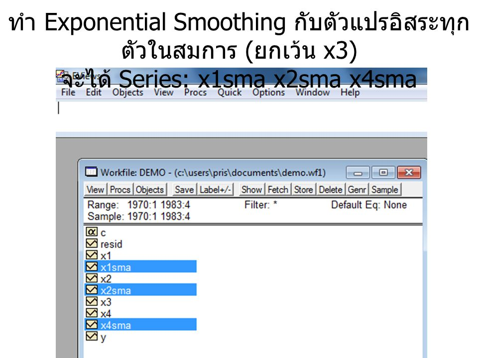 ทำ Exponential Smoothing กับตัวแปรอิสระทุกตัวในสมการ (ยกเว้น x3) จะได้ Series: x1sma x2sma x4sma