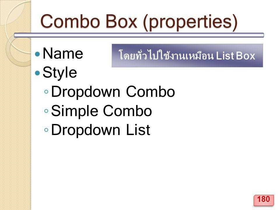 Combo Box (properties)