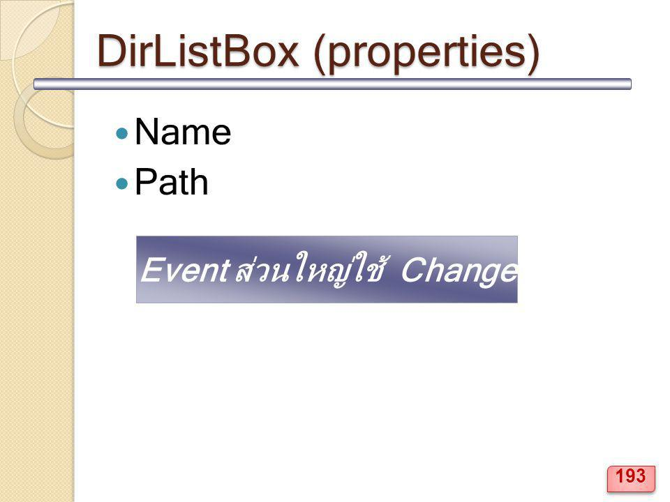 DirListBox (properties)
