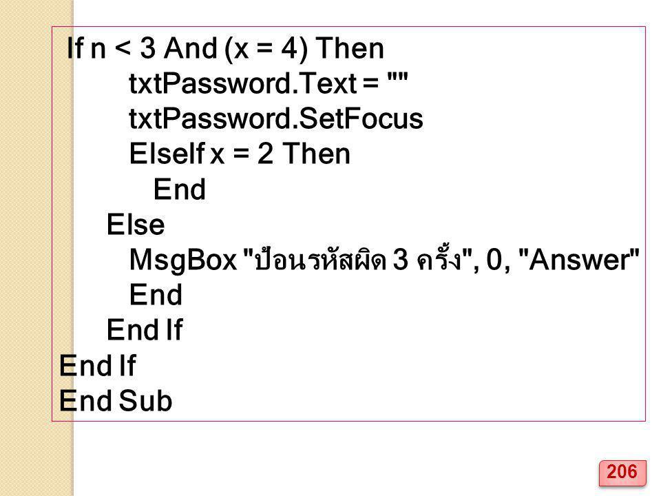 If n < 3 And (x = 4) Then txtPassword.Text = txtPassword.SetFocus. ElseIf x = 2 Then. End. Else.