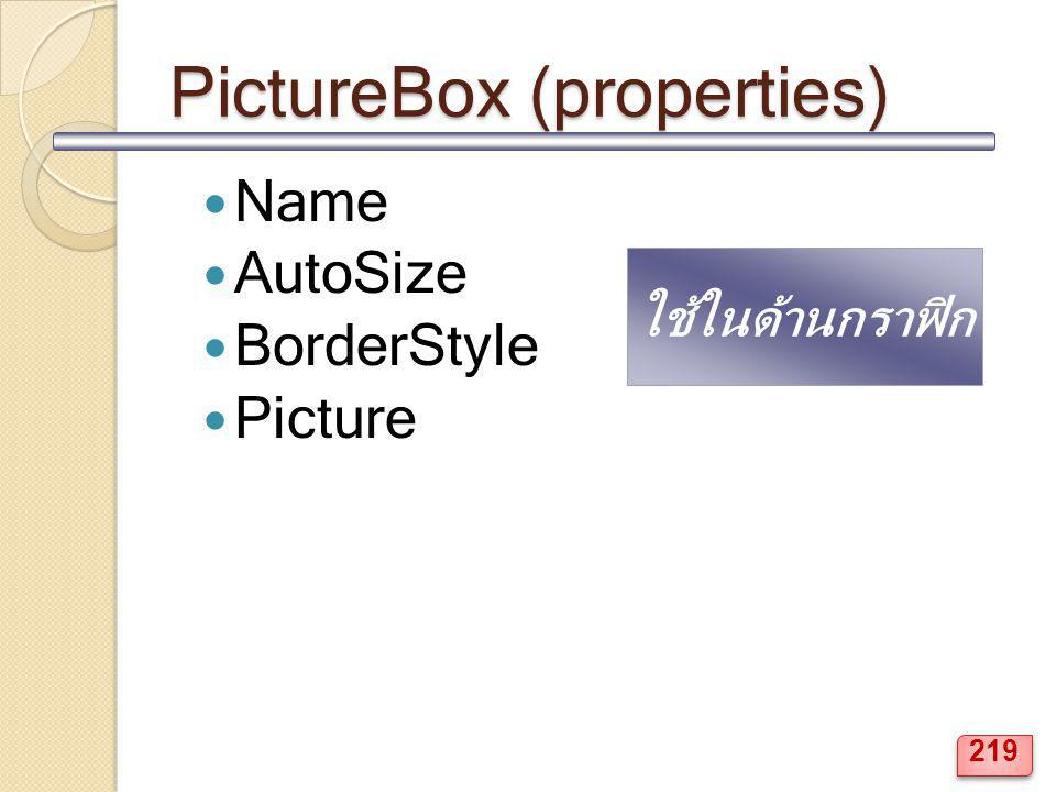 PictureBox (properties)