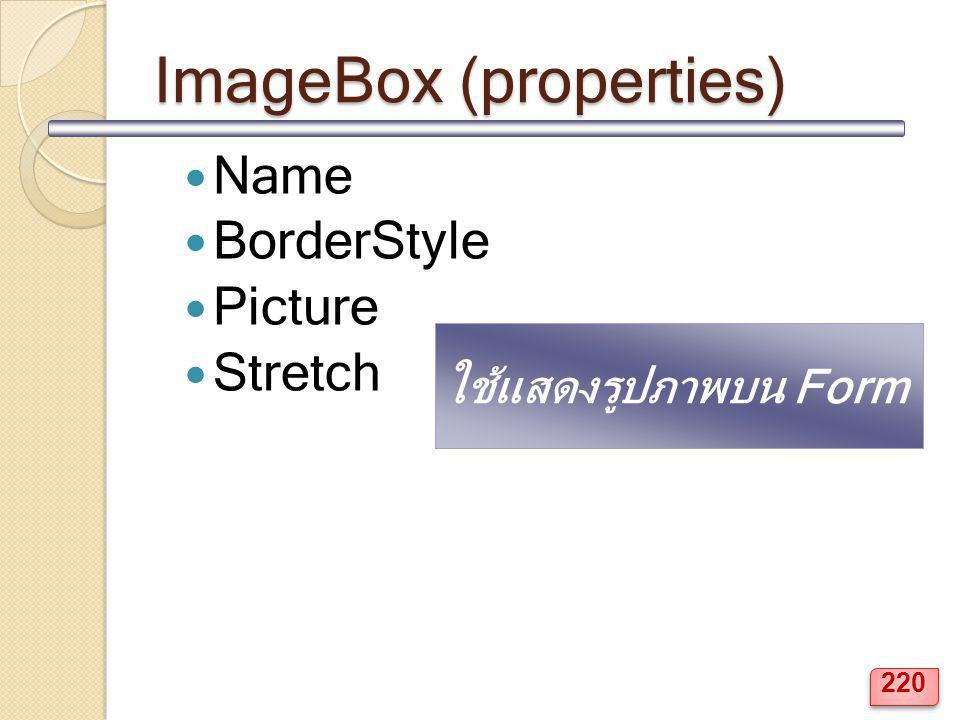 ImageBox (properties)