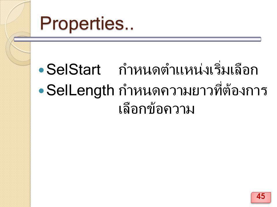 Properties.. SelStart กำหนดตำแหน่งเริ่มเลือก