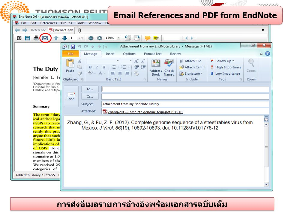 Email References and PDF form EndNote
