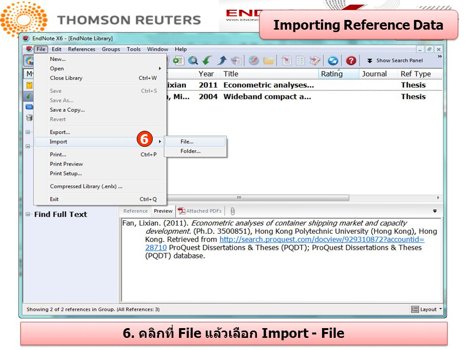 Importing Reference Data 6. คลิกที่ File แล้วเลือก Import - File