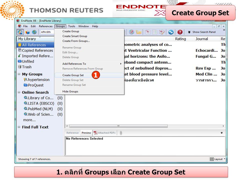 1. คลิกที่ Groups เลือก Create Group Set