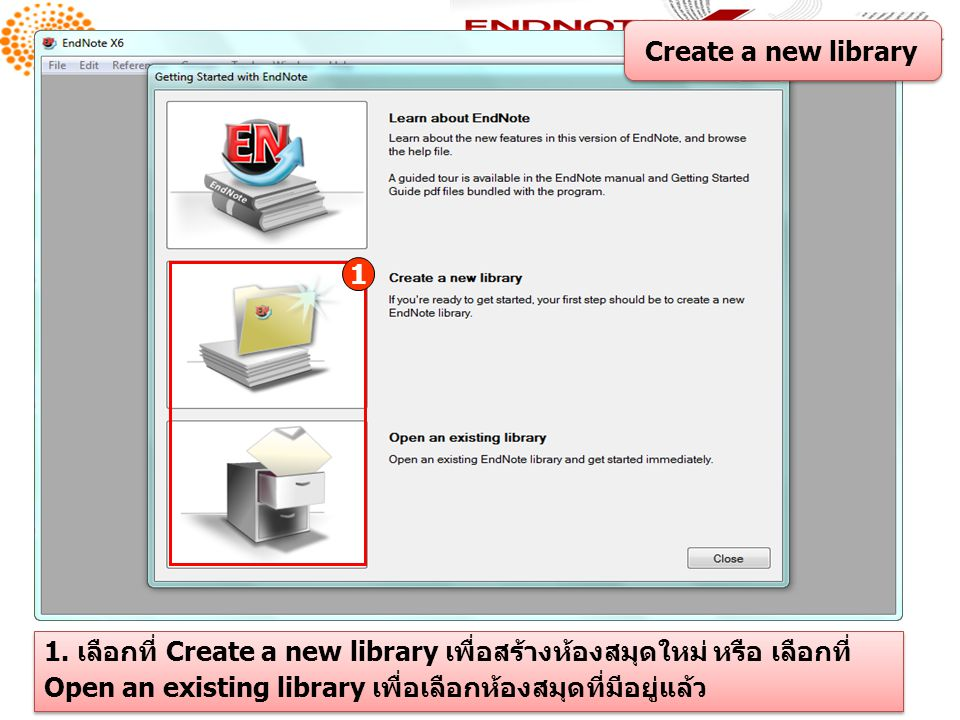 Create a new library 1.