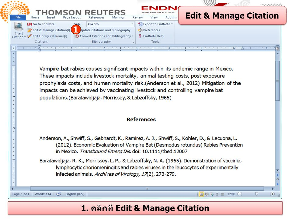 1. คลิกที่ Edit & Manage Citation