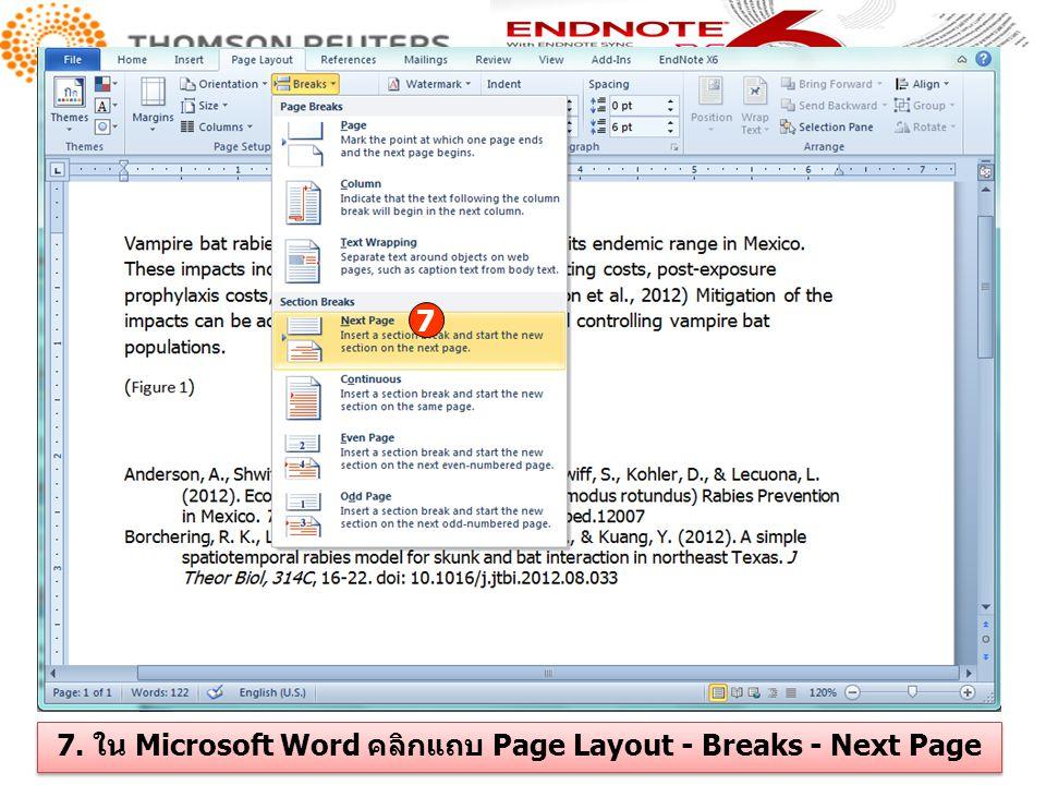 7. ใน Microsoft Word คลิกแถบ Page Layout - Breaks - Next Page