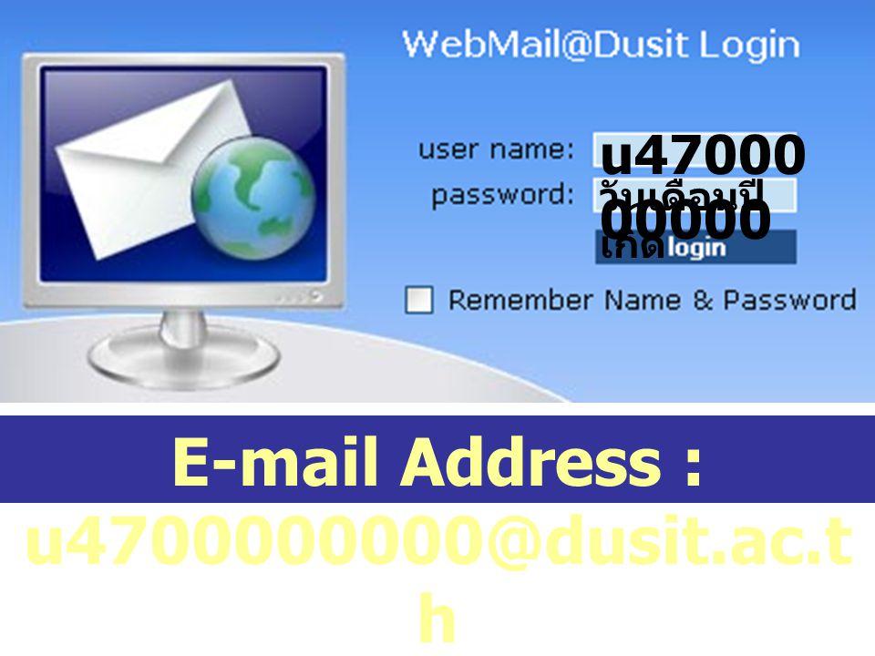 E-mail Address : u4700000000@dusit.ac.th