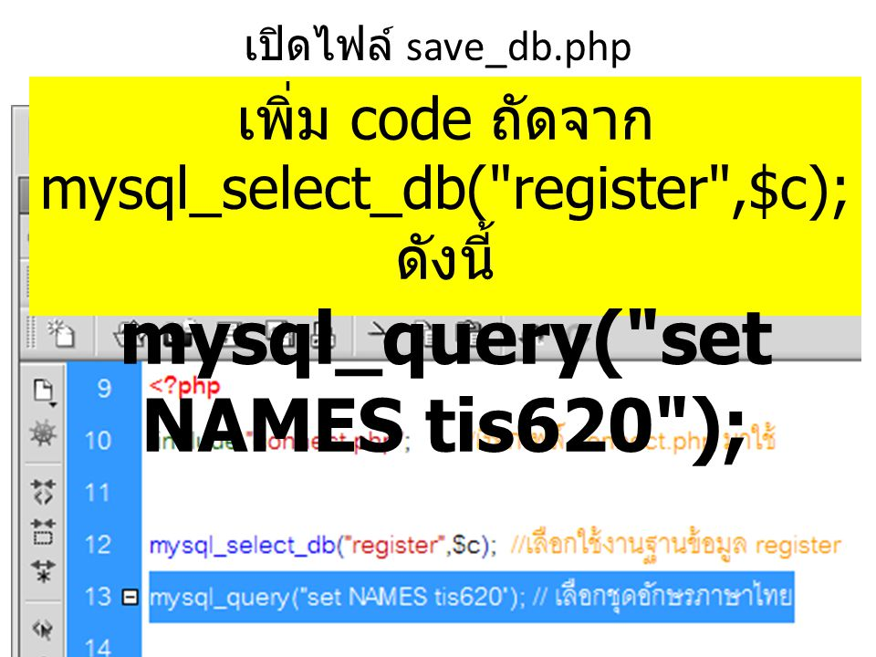 mysql_query( set NAMES tis620 );