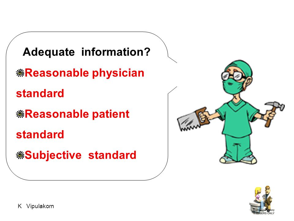 Reasonable physician standard