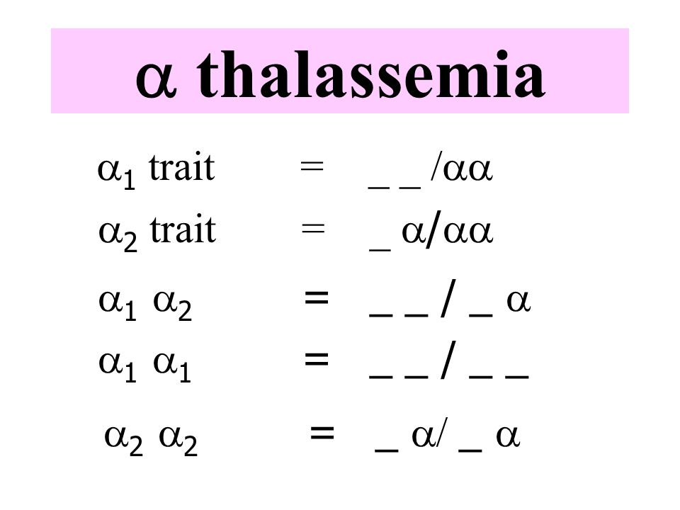 a thalassemia a1 trait = _ _ /aa a2 trait = _ a/aa a1 a2 = _ _ / _ a