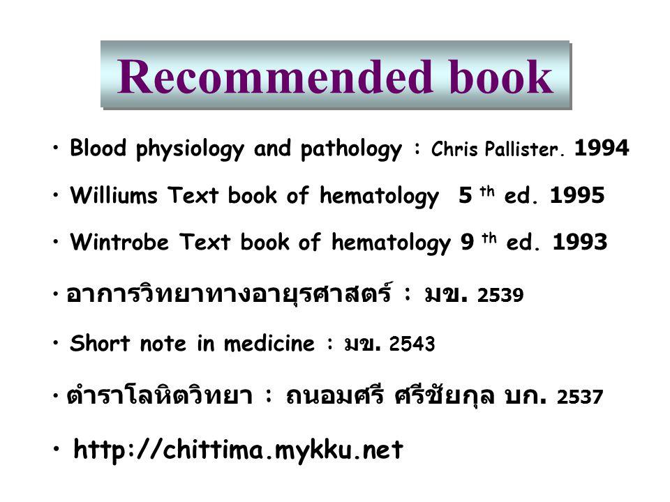 Recommended book http://chittima.mykku.net