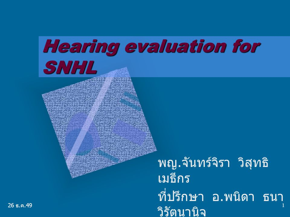 Hearing evaluation for SNHL