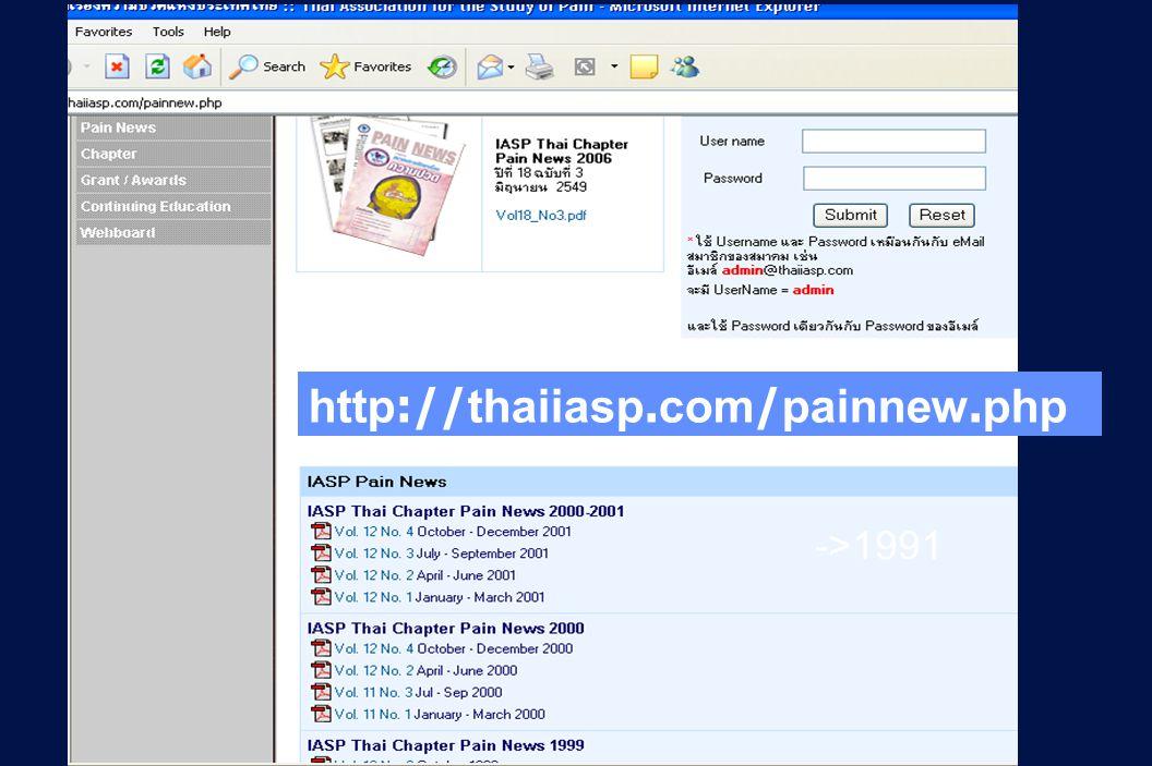 http://thaiiasp.com/painnew.php ->1991