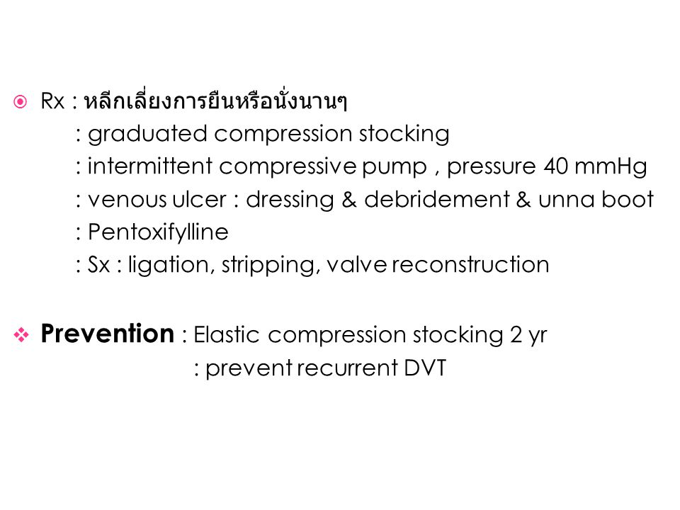 Prevention : Elastic compression stocking 2 yr