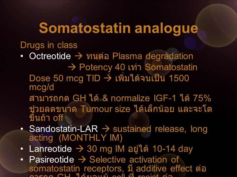 Somatostatin analogue