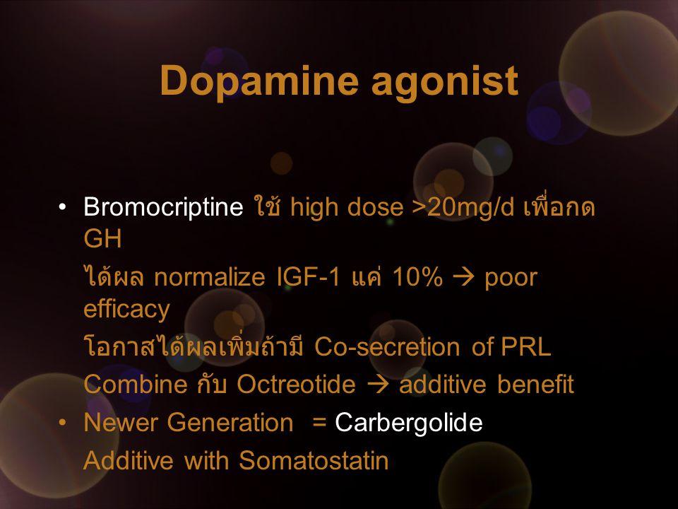 Dopamine agonist Bromocriptine ใช้ high dose >20mg/d เพื่อกด GH