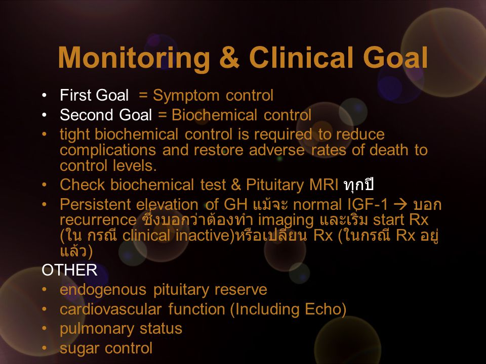 Monitoring & Clinical Goal