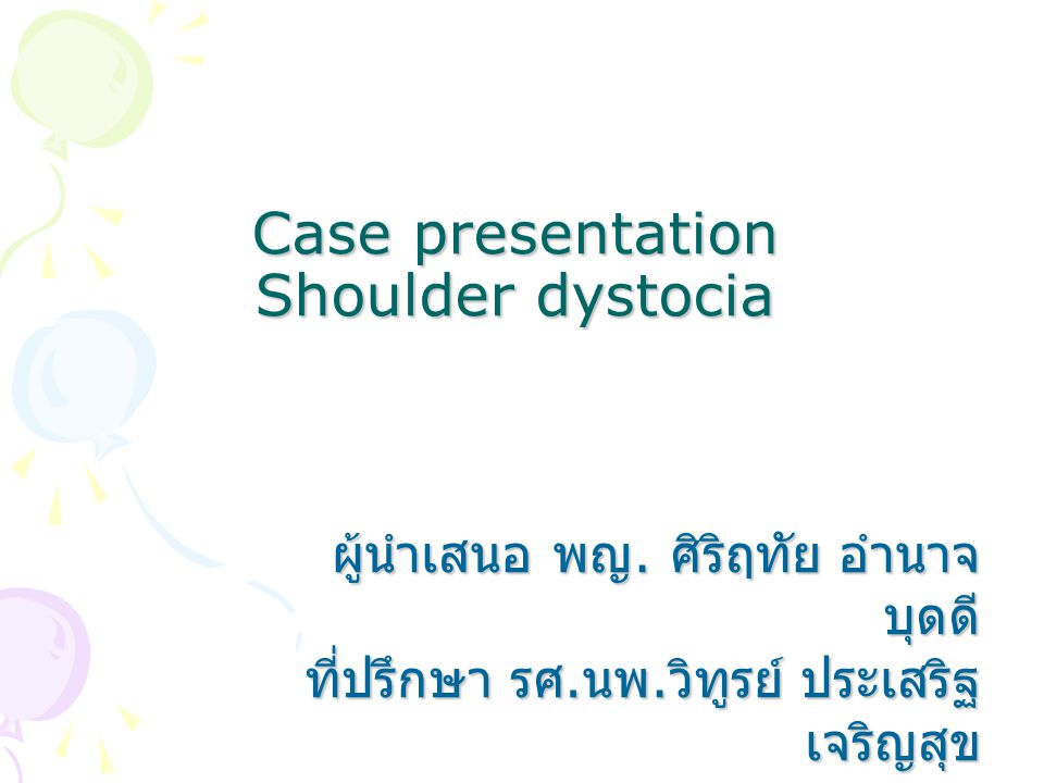 Case presentation Shoulder dystocia